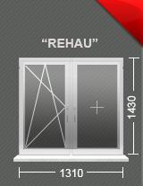 rehau-greenfel-by