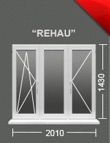 rehau5-greenfel-by